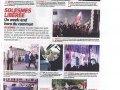 Article-de-presse-L-Oservateur-19-09-2019